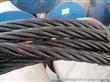 供应汇鑫牌涂沥青钢丝绳