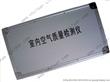 北京天津重庆甲醛检测仪多少钱  室内环境检测仪