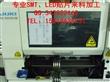 龙华石岩水田3528LED软灯条贴片加工,清湖民治坂田LED驱动电源加工厂