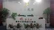 浙江商品佰诺总部地点地理位置