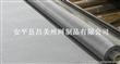厂家现货供应4-500目不锈钢网,可根据要求裁剪