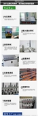 移动电源,CD-K50广州充得快移动电源--新型超大毫安充电宝