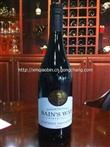南非原装进口 贝恩斯维赤霞珠干红葡萄酒