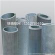 铁铬铝网安平制造,思迈网业先进生产制造丝网商-铁铬铝网供应商