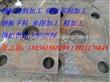 45#碳板苏州钢板切割异形件  宽厚板销售