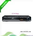 DVB T2电视机顶盒