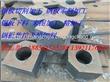供应Q345B钢板常州机械零部件加工 钢板按图切割