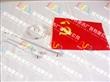 郑州旗帜厂】旗帜制作、吊旗、旗帜制作值得你的信赖-阿特美吉