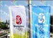 郑州旗帜厂、灯杆旗帜制作、郑州旗帜-郑州阿特美吉