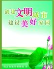 郑州旗帜制作喷绘、郑州旗帜厂【郑州阿特美吉】