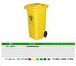 江西塑料医疗垃圾桶,一鼎供应塑料医疗垃圾