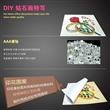 济南巨匠工艺品点点钻DIY钻石画批发代理加盟