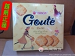 东盟国贸 东南亚越南进口 Goute薄脆饼干 早茶饼 低热量288g