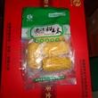 厂家直销 冷冻甜玉米15袋* 500g批发