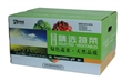 西安礼品蔬菜,西安箱装蔬菜,西安净菜