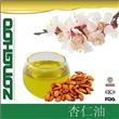 供应优质食用杏仁油