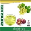 供应优质食用葡萄籽油