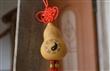 乾坤葫芦 1314嘉年华 风水葫芦挂件 葫芦工艺品 庙会热卖