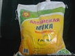 俄罗斯阿尔泰戈拉纳高级小麦粉