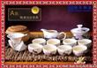 陶瓷茶具,茶具