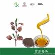 菏泽中禾健元紫苏籽油 冷榨脱蜡 食用油生产厂家可OEM代工