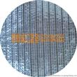 邯郸诚汇 生产保温遮阳网  遮光遮阳网  厂家直销--铝箔遮阳网