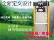烟台2014广绅最新款不锈钢智能冰淇淋机
