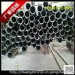 广西304不锈钢圆管Φ28*1.7mm厂家直销