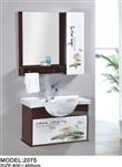 供应PVC浴室柜2075