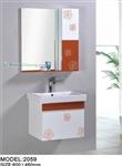 供应PVC浴室柜2059