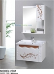 供应PVC浴室柜2061