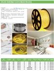 供应LED贴片220V高压灯条(60)