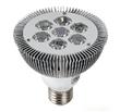 【让利促销】广州LED射灯产品价格及生产厂家(价格优惠)