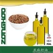菏泽中禾健元亚麻籽油 食用500ml初榨 冷榨脱蜡 亚麻油 胡麻油