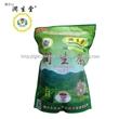 珠海斗门县哪里的润生茶价钱最低广州润生茶贸易有限公司