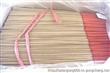 台湾閤香老山檀香卧香 纯天然老山檀线香熏香 约200支 两盒包邮
