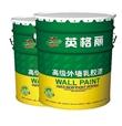 英格丽高级外墙乳胶漆