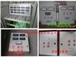 西安水泵控制箱.15091520073