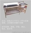 供应不锈钢1600MM单水槽洗台、单星洗盘、洗切台、洗刷池