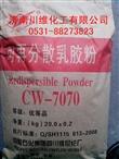 供应潍坊可再分散乳胶粉