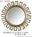 法式卫浴镜、梳妆镜、玄关镜、装饰镜