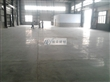 九江固化剂材料-九江耐磨固化剂-九江固化剂治理水泥地起砂起灰-无锡屋企新型建材
