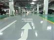 鹰潭固化剂-鹰潭水性固化剂-鹰潭混凝土密封耐磨固化剂销售-无锡屋企新型建材