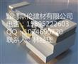 济南变形缝 济南变形缝厂家联系方式 济南变形缝价格表(出厂价格)