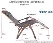 郑州折叠椅午休椅折叠桌沙滩椅