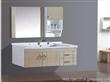 佛山丹枫白鹭专业生产实木、橡木浴室柜厂家