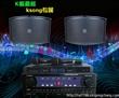 KTV音响-点歌音响设备-ktv包房音响dj