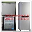 扩散吸收式燃气冰箱冰柜LPG&Kerosene &Electrical