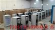 燃气冰箱 冰柜 丁烷气 液化气LPGKerosene &Electrical