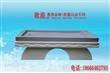 上海水疗床厂家批发